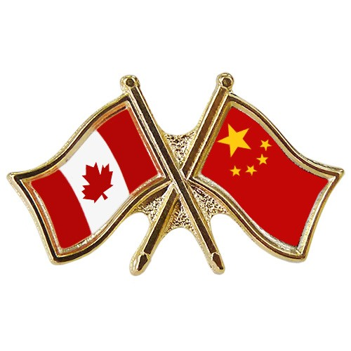 Canada China Crossed Pin Crossed Flag Pin Friendship Pin