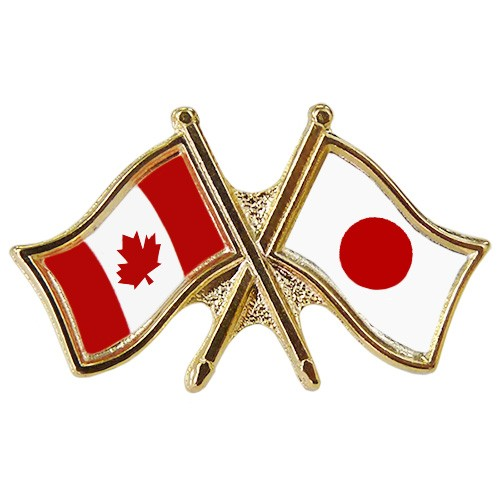 Canada/Japan Crossed Pin