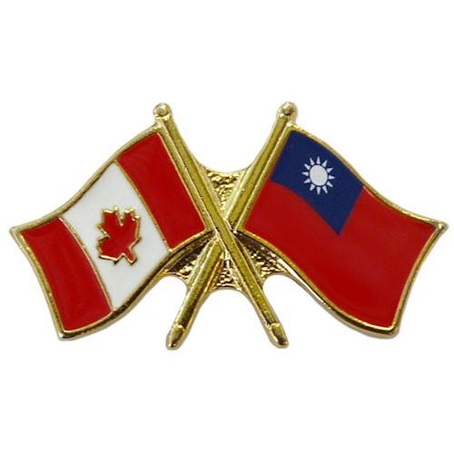 Canada Taiwan Crossed Pin Crossed Flag Pin Friendship Pin